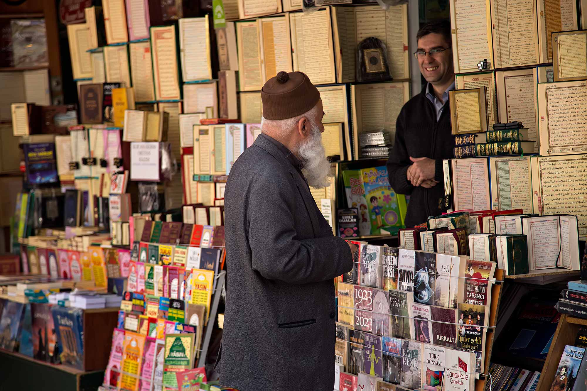 The Book Market at the Grand Bazaar in Istanbul, Turkey. © Ulli Maier & Nisa Maier